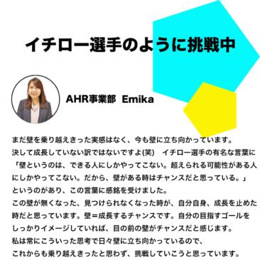 oohashi wallのコピー
